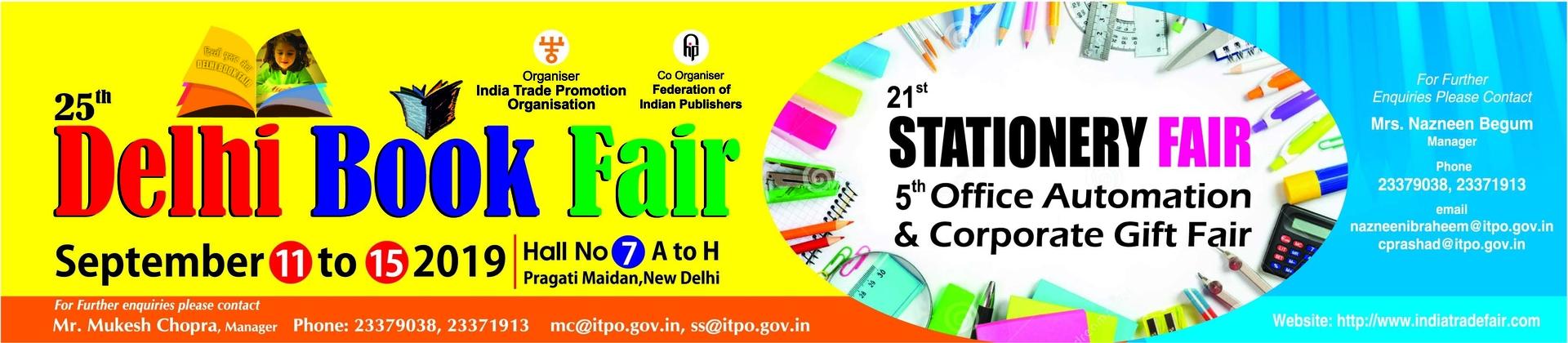 ITPO -Delhi Book Fair