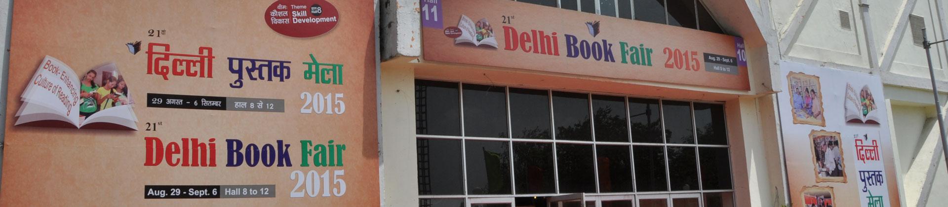 Itpo delhi book fair itpo slider image 01 gumiabroncs Image collections