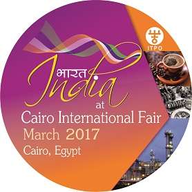 Cairo International Fair, Egypt , March 2017