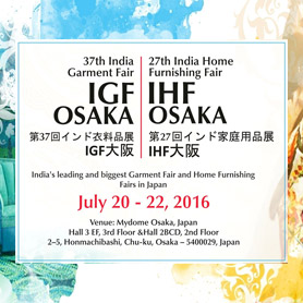 India Home Furnishing Fair