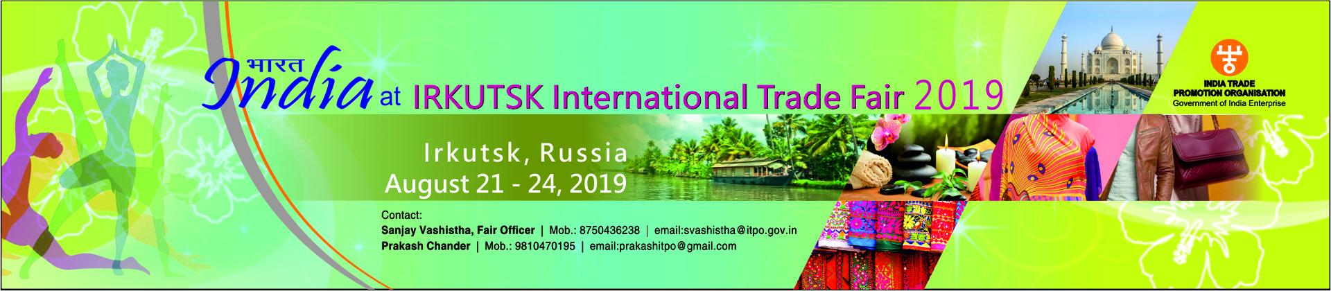 c7bda203a86 ITPO -India Trade Promotion Organisation (ITPO)